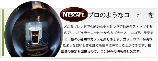 て~げ~カフェ